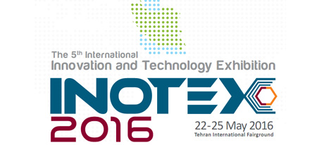 ITA Group participation in the International Exhibition  INOTEX 2016 in IRAN